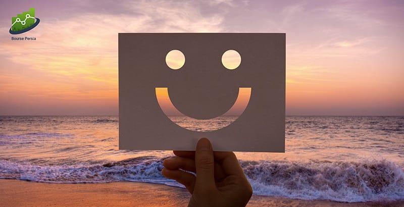 چگونه شاد باشیم